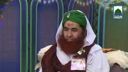 Madani Muzakra 1163 - 6 Rabi Ul Awwal 1438