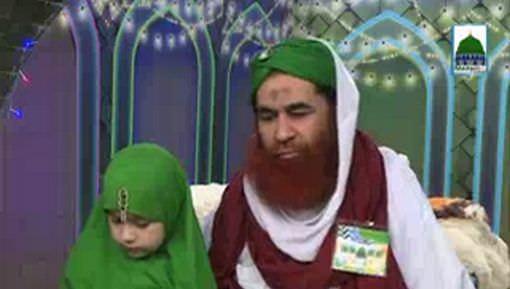 Madani Muzakra 1164 - 7 Rabi Ul Awwal 1438