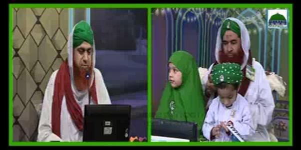 Madani Muzakra 1165 - 8 Rabi Ul Awwal 1438