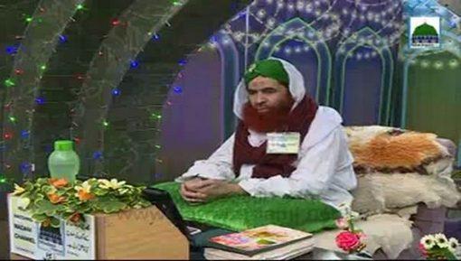 Madani Muzakra 1166 - 9 Rabi Ul Awwal 1438