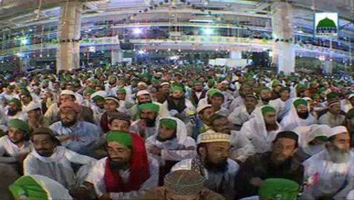 Madani Muzakra 1167 - 10 Rabi Ul Awwal 1438