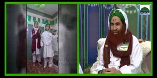 Madani Muzakra 1168 - 11 Rabi Ul Awwal 1438