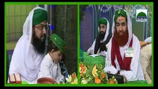 Madani Muzakra 1170 - 13 Rabi Ul Awwal 1438