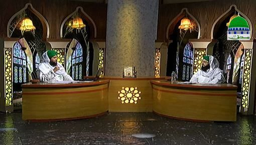 Dar Ul Ifta Ahlesunnat Ep 751 - Mutafarriq Masail