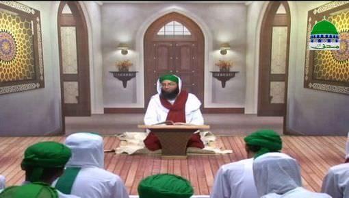 Pyaray Aaqa Ki Pyari Batain Ep 30 - Sarkar ﷺ Ka Safar e Hajj