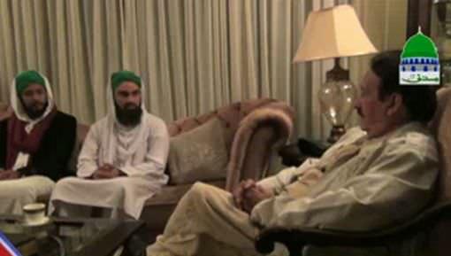 Iftikhar Muhammad Chaudhry Say Majlis Rabita Ki Taziyat
