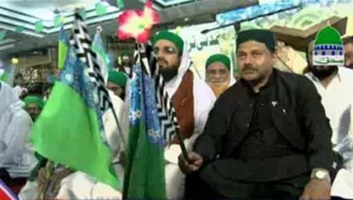 Abdul Qayyum Soomro Ki Faizan e Madina Main Hazri