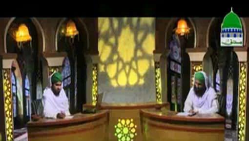 Aurat Ka Umar Bhar Rozay Ki Mannat Manna Kaisa?