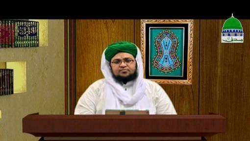 Sab Say Aula o Aala Hamara Nabi Ep 02 - Maqam e Mustafa ﷺ Ki Rifatain