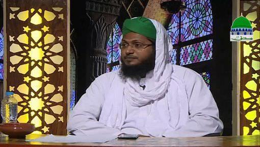 Dar Ul Ifta Ahlesunnat Ep 752 - Milad Shareef