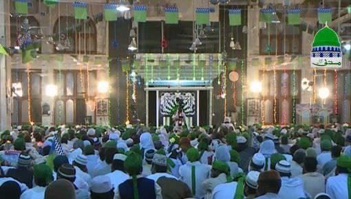 Haftawar Sunnaton Bhara Ijtima Ep 396 - Tazeem e Mustafa ﷺ