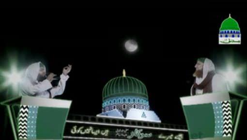 Jesay Meray Sarkar Hai Aisa Nahi Koi Ep 02 - Huzoor ﷺ Kay Ikhtiyarat