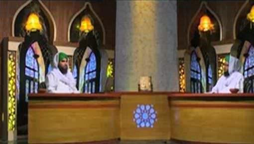 Din o Tareekh Ki Ibtida Aur Intiha Kab Shumar Hoti Hai?