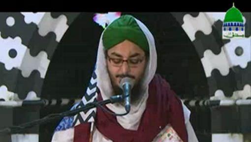 Shab e Wiladat Main Musalman Kyun Na Karain Maal o Jaan Qurban