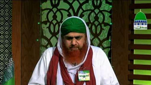 Auraton Kay Baray Main Huzoor ﷺ Kay Irshadat