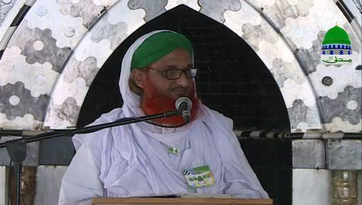 Iman Ki Shakhain Ep 254 - Husn e Suluk