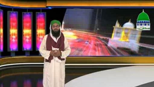 Madani News English - 13 December 2016