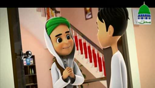 Animated Madani Khaka - Apna Naam Batain