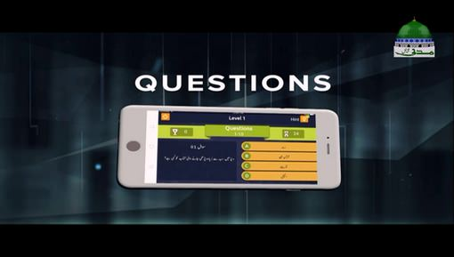 Majlis I T Ki Nai Kawish - Zehni Azmaish App