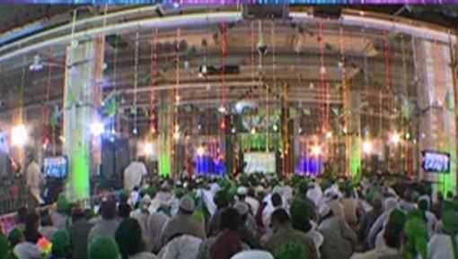 Masjid Ka Chanda Kisi Ko Qarz Dena Kaisa?