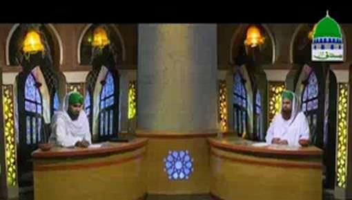 Masjid Ki Deewar Istimal Karna Kaisa?