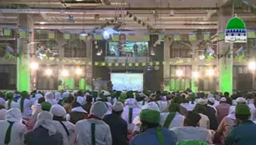 Madani Muzakra 1171 - 18 Rabi Ul Awwal 1438