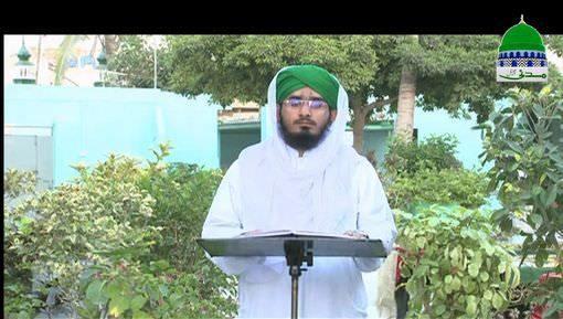 Hukumat Rasoolullah ﷺ Ki Ep 02 - Ikhtiyarat e Mustafa ﷺ Ki Aqsam