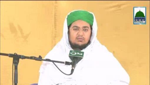 Tijarat Course - Khareed o Farokht Ki Na Jaiz Soratain