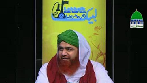 لبّیک Main Hazir Hon Ep 12 - Khush Kaisay Rahain