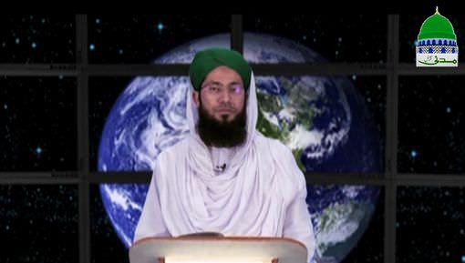 Tareekh e Islam Ep 45 - Ilm e Deen Ki Fazilat