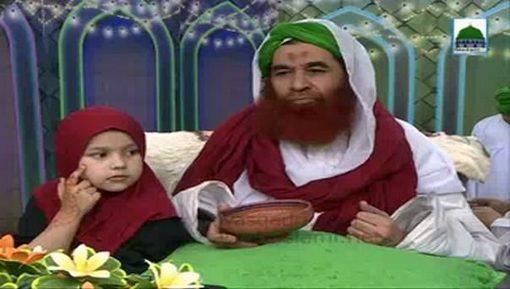 Madani Muzakra 1172 - 24 Rabi Ul Awwal 1438
