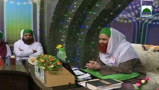 Madani Muzakra 1173 - 30 Rabi Ul Awwal 1438