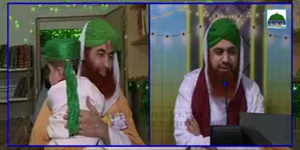 Madani Muzakra 1174 - 1st  Rabi Ul Sani 1438