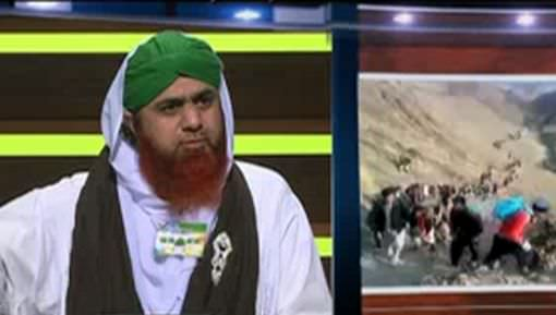 Insani Smuggling Ka Khatarnak Safar