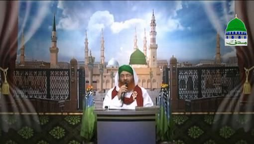 Aaqa ﷺ Ka Bachpan Mubarak Ep 02 -