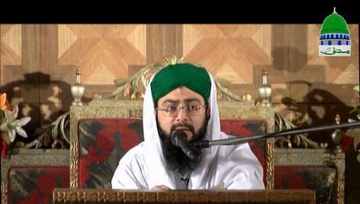 Dars e Shifa Shareef Ep 32 - Huzoor Akram ﷺ Ka Afo Darguzar