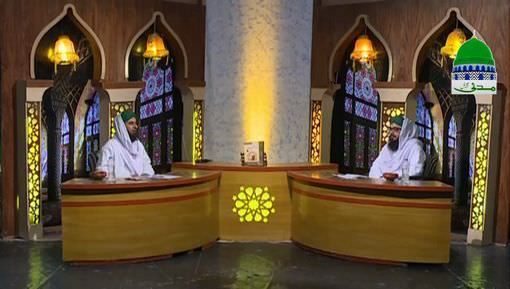 Dar Ul Ifta Ahlesunnat Ep 761 - Mutafarriq Masail