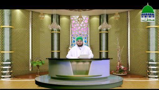 Faizan e Ilm e Quran Ep 19 - Qissa e Yajooj Majooj