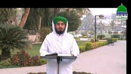Hukumat Rasoolullah ﷺ Ki Ep 03 - Sarkar ﷺ Kay Badalon Aur Barish Par Ikhtiyarat