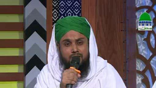 Husn o Shan e Mustafa ﷺ Ep 01 - Hawaas e Mustafa ﷺ