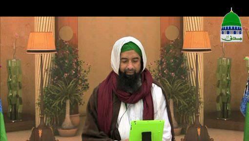 Islam Aur Dars e Muhabbat Ep 08 - Muhabbat e Mustafa ﷺ Ki Alamaat