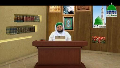 Sab Say Aula o Aala Hamara Nabi Ep 04 - Shan e Mustafa ﷺ