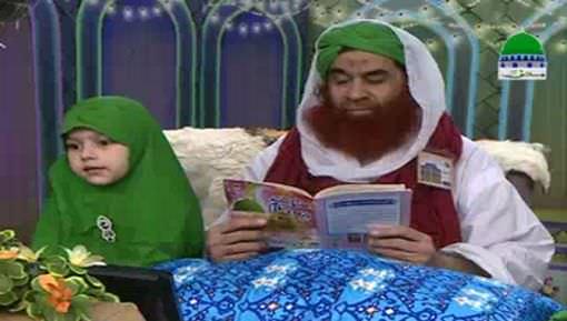 Madani Muzakra 1177 - 04 Rabi Ul Sani 1438