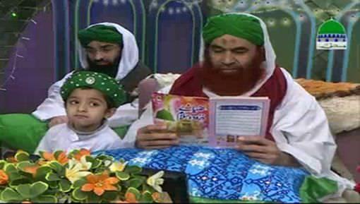 Madani Muzakra 1178 - 05 Rabi Ul Sani 1438