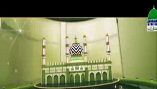 الإمام أحمد رضا بصفته مريدا