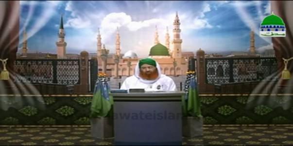 Aaqa ﷺ Ka Bachpan Mubarak Ep 04 - Huzur Kay Bachpan Kay Waqiyat