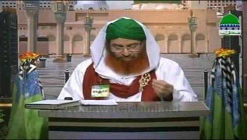 Aaqa ﷺ Ka Bachpan Mubarak Ep 05 - Pyaray Aaqa Kay Mubarak Ausaf