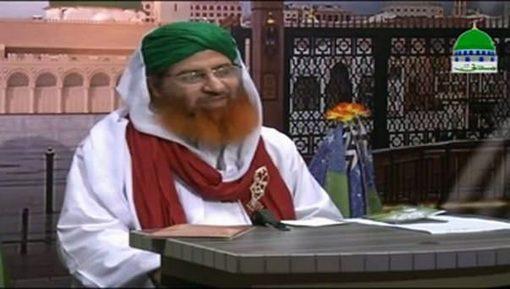 Aaqa ﷺ Ka Bachpan Mubarak Ep 03 - Aaqa Ki Tashreef Awri