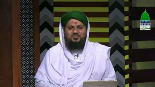 Aiye Ilm Seekhtay Hain Ep 02 - Seerat e Mustafa ﷺ