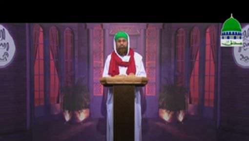 Anbiya E Kiram Kay Waqiaat Ep 91 - Ikhtiyarat e Mustafa ﷺ